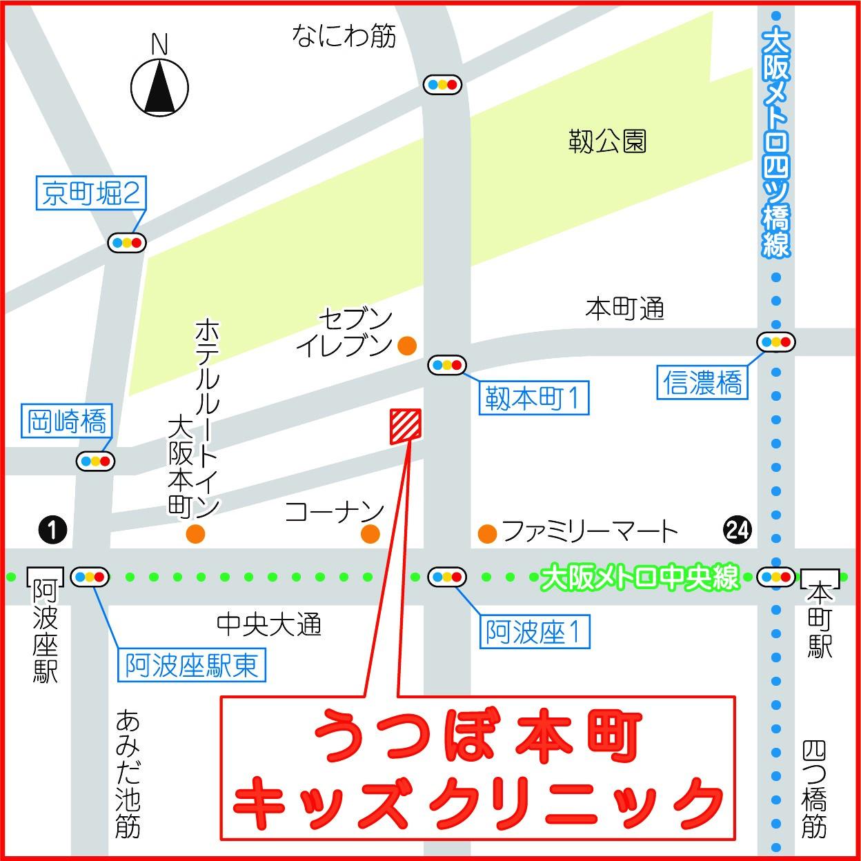 うつぼ本町キッズクリニックイラストマップ