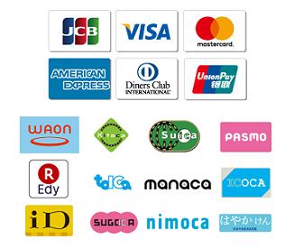 各種クレジットカード・交通系ICカード決済